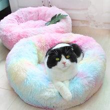 Głęboki sen legowisko dla kota dom kot domowy hodowla okrągły długi pluszowy zimowy ciepły gniazdo pad łóżko dla psa Teddy kolory tęczy artykuły dla kotów