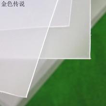 Полупрозрачный, с глазурью ПВХ(0,8 мм толщина) ПВХ лист прозрачная модель пластиковый лист материал ручной работы