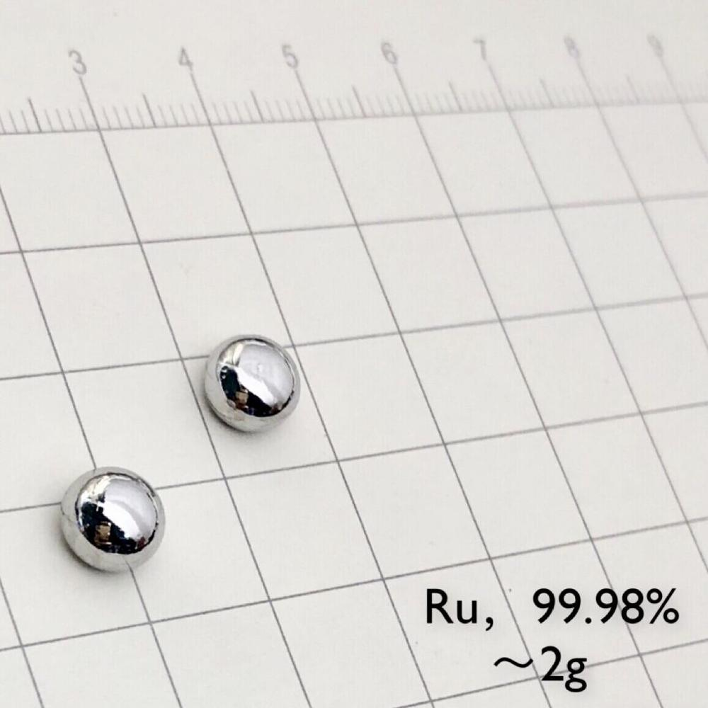 big sale! Ruthenium metal beads 2g pellet Ru 99.98% Ruthenium sample