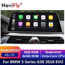 Autoradio Android 10, écran IPS, navigation Gps, lecteur multimédia, Audio, stéréo, 4G LTE, dvd, unité centrale pour voiture BMW série 5 G30 2018 EVO