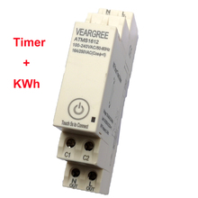 Tuya APP ATMS1601 ATMS1612 WiFi Smart Timer Staircase Din Rail Time Switch