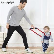 Детский ремень на лямках для мальчиков и девочек обучения ходьбе