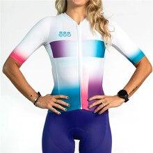 Tres Pinas-Conjuntos de ropa de ciclismo para mujer, maillot, ropa de ciclismo, conjunto de Culote para hombre