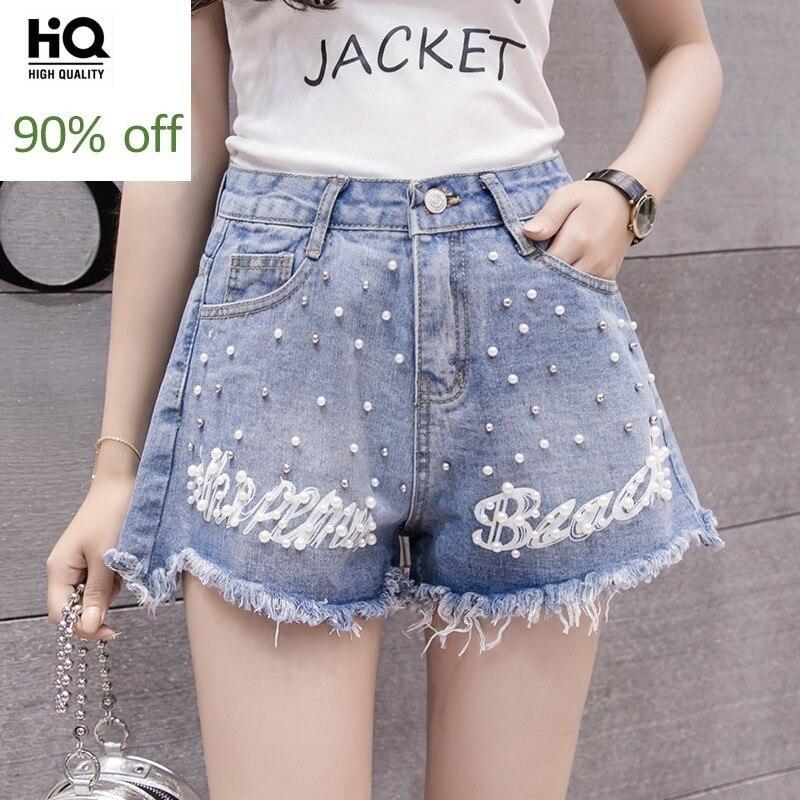 College Style Beading Letter Womens Short Jeans Tassel Hole Ripped Wide Leg Casual High Waist Shorts Female Sweet Denim Short