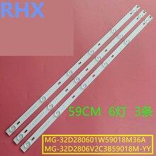 GP-3288   MG-32D2806V2C3B59018M-YY       LCD TV backlight bar  aluminium 100%new