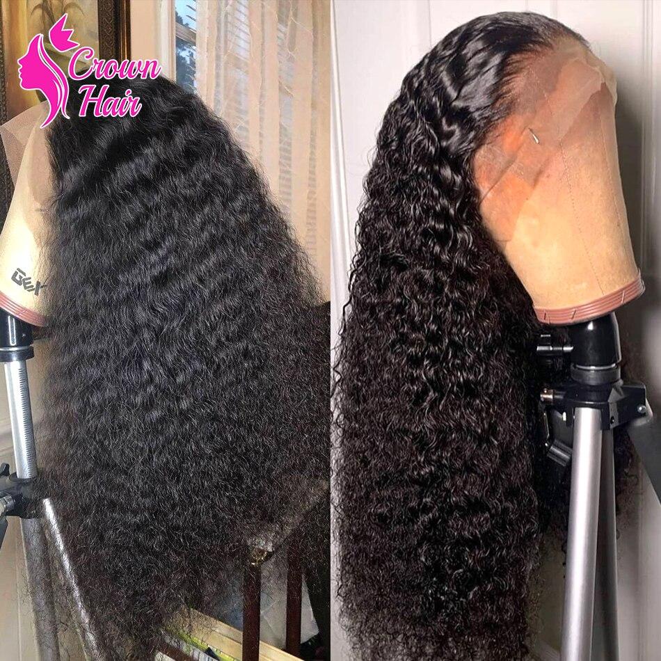 Парик Jerry Curl 13x4, парик на сетке спереди, кудрявые, кудрявые, глубокие волнистые человеческие волосы, бразильские натуральные, предварительно...