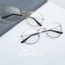 Arvin New Fashion Glasses Frame Women Vintage Metal Frame Round Glasses Plain Glass Glasses Frame Men Personalized Accessories(China)
