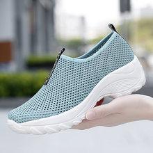 Женские повседневные кроссовки; Удобная дышащая Вулканизированная