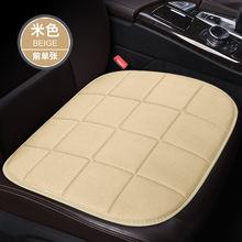 Чехлы с подкладом для сиденья автомобильные чехлы подушка сидения