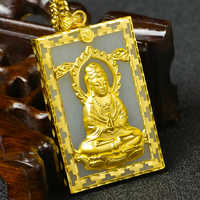 Jewelry Pure Gold Plated Guanyin Pendant Gold Inlay and Tianyu Pendant Men's Gold and Tian Baiyu Jade Pendant