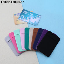 Mobile Phone Credit Card Wallet Holder Pocket Stick-On Adhesive Elastic Tool(China)