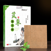 15pcs Self Heating Patch Shoulder Back Waist Pain Relief Wormwood Warm Moxa Stickers Moxibustion Body Points Massage Stickers lavo portable moxa moxibustion box smokeless roll holder acupuncture massage mini roller stick artemisia wormwood therapy