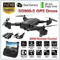 SG900S Ultra HD 1080P Foldable 4K GPS RC Drone Wifi FPV Wide Angle Camera Long Battery Life Camera Drones GPS Camera