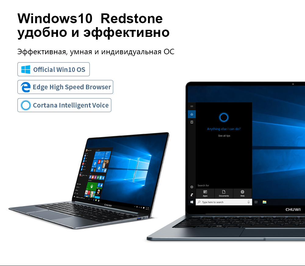 LapBookPro俄语详情---速卖通_10