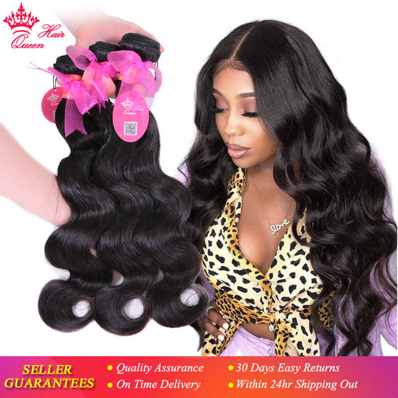 Queen Hair Brazilian Hair Weave Bundles Body Wave Hair Weft 1/3/4PC Bundles Deal 100% Human Hair Extensions Virgin Free Shipping