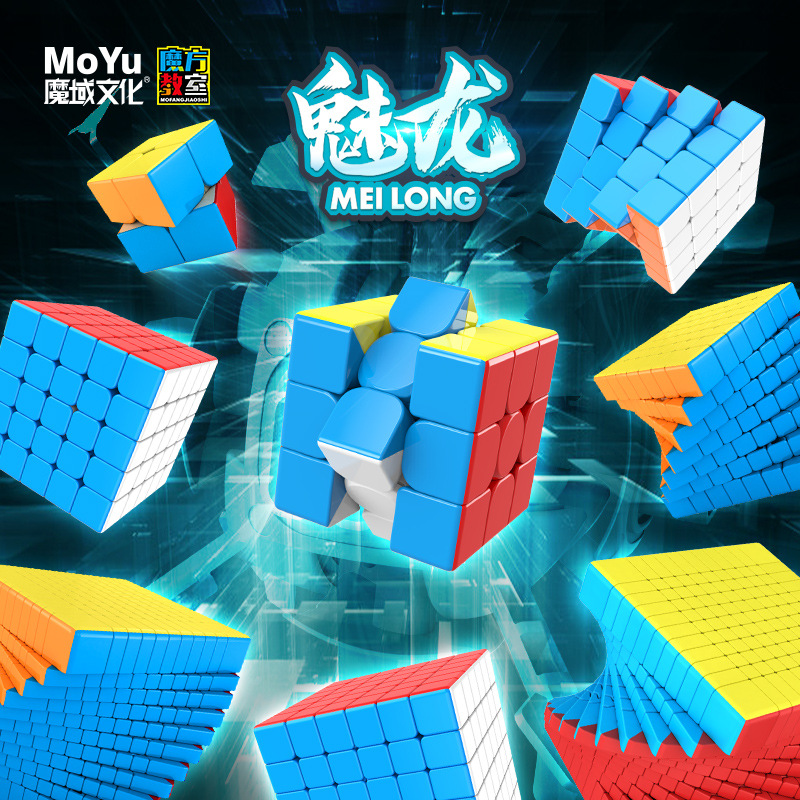 Original MOYU Meilong Cubing Classroom Stickerless High Layers Puzzle Speed Cubes Professional Puzzle Magic Neo Cubo Child Toys