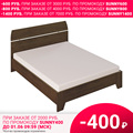 Кровать Донна 103 (08 Дуб темный, ЛДСП, 08 Дуб темный, 1400х2000 мм) Стайлинг