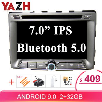 YAZH Car Radio CD DVD Player For Ssangyong Rodius 2004/Rexton 2006/STAVIC/Micro Stavic Android 9.0 Stereo Multimedia GPS SWC