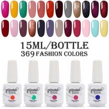 цены 15ml Big Bottle Nail Gel Gelpolish UV/LED Nail Gel Polish Soak Off Gel Nail Polish Lacquer Base Top Coat Nail Art Varnish