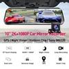 E-ACE A37 Car Dvr 10.0 Inch Rear View Mirror 2K Dash Cam 1080P Car Camera With Rear View Camera Video Recorder Registrar Dvrs 2