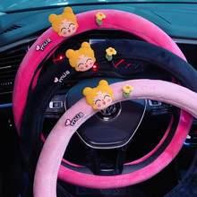 Bonito capa de volante do carro universal inverno curto pelúcia quente guiador capa adequada para meninas acessórios do carro decoração