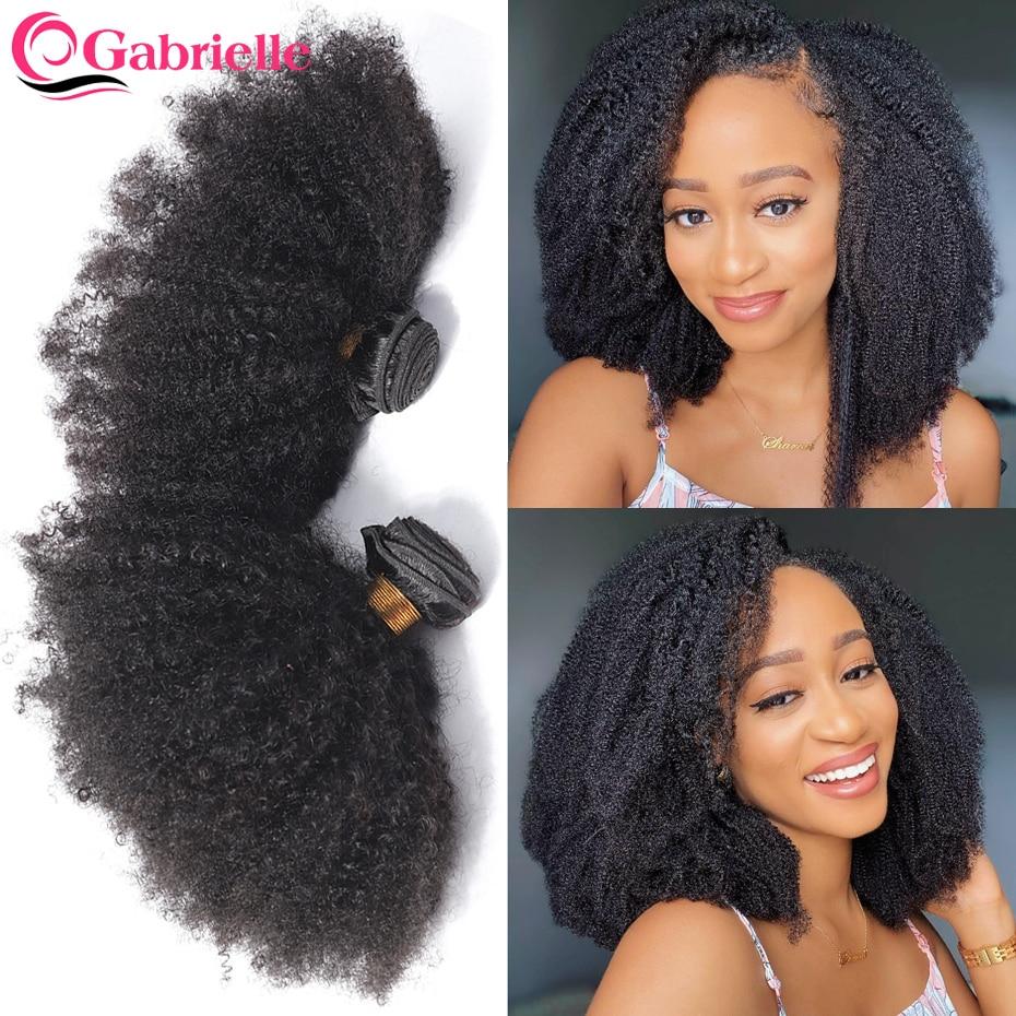 Gabrielle Mongolian Afro Kinky Curly Hair Bundles 8-20 inch 100% Human Hair Bundles 4b 4c Remy Hair Weaves Short Curly Hair