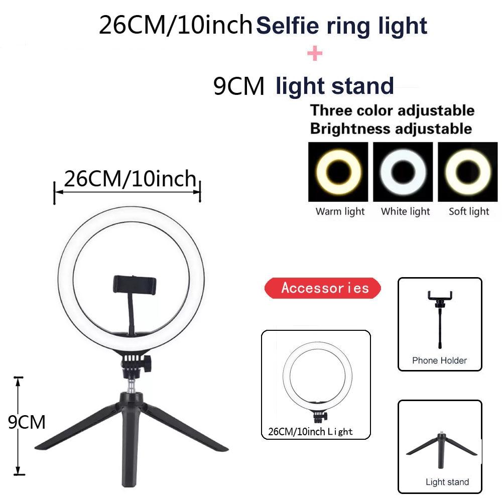 26CM LED mini tripod