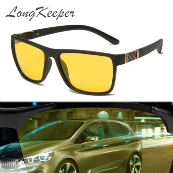 LongKeeper Night Vision Goggles Men's Driving Glass Polarized Sunglasses TR90 Square Anti-Glare Yellow Lens Male Sport Gafas select a vision sport readers with rectangular lens black