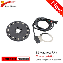 цена на PAS System 12 Magnets Pedal Assist Sensor Bike Speed Assistant Sensor Electric Bicycle Ebike Conversion Kit Parts Accessories