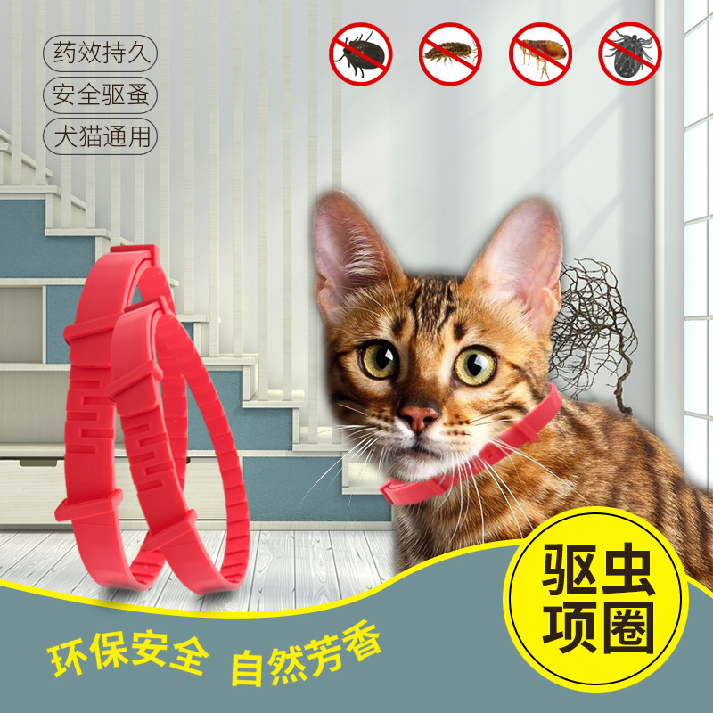 Dog Pet Insecticide Neck Ring Cat Teddy Small Large Dogs Except Flea Preventing Ring Anti-Lice Neck Ring