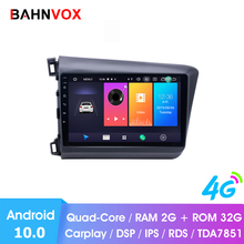 9 #8243 android 10 0 RAM2G car gps dvd player for honda CIVIC LHD 2012 2013 car radio multimedia navigation stereo head unit dsp cheap bahnvox CN(Origin) Double Din 4*50w Android 10 0 OS JPEG 1024*600 2 5kg RAM 2G ROM 32G 4-Core FM AM Tuner Support RDS