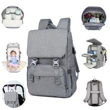 USB Waterproof Stroller Diaper backpack for mom Maternity Nappy Women Travel Multifunction Baby Bag Insulation Nursing