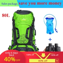 80L mochila tourist backpack trekking hiking backpacks travel mountaineer waterproof camping
