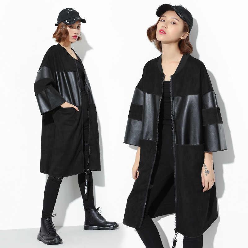 Lanmrem 2019 Musim Gugur dan Musim Dingin Fashion Wanita Jaket Kulit Patchwork Ritsleting Lengan Penuh Ukuran Besar Jaket JC25301