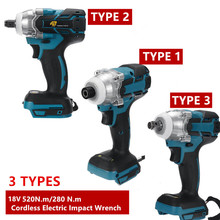 3Types 18V 520N.m/280 N.m Brushless Cordless Electric Impact Wrench Rechargeable 1/2