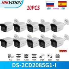 Hikvision IP Камера 8MP 4K DS-2CD2085G1-I PoE IP пуля ИК на открытом воздухе с разъемом для карт SD IP67 видеонаблюдения Darkfighter Onvif металла
