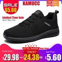 Кроссовки мужские сетчатые удобная повседневная обувь легкие