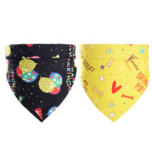 Бандана на день рождения собаки шарф платок моющиеся Реверсивные