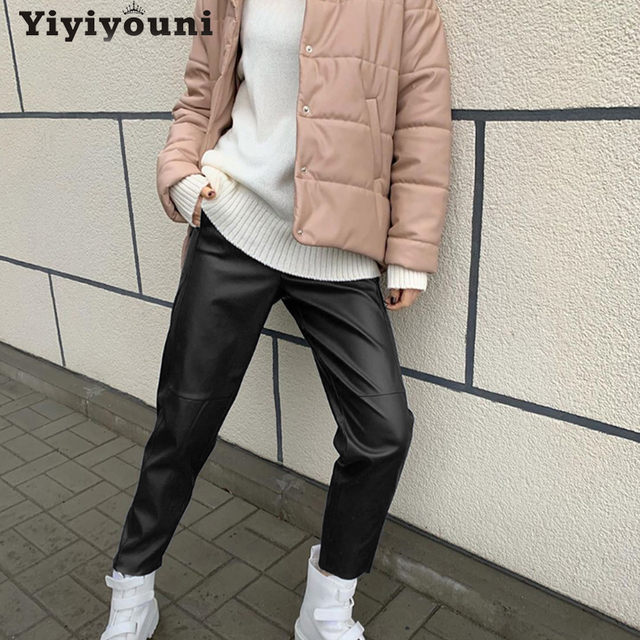 Yiyiyouni High Waist Spliced Leather Pants Women Loose Drawstring PU Leather Trousers Women Autumn Solid Straight Pants Female 2