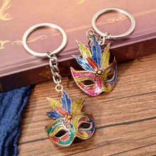 Vicney New Fashion Venezia Mask Key Chain Colored Feather Trinket Metal Keychain New Car Pendant Handmade Fine Keyring Souvenir(China)