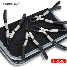 2Pcs Circlip Plier Snap Ring Plier Set 6