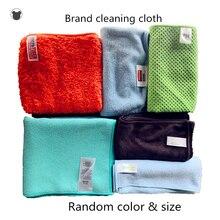 3PCS Brand microfiber cleaning cloth random soft&absorbent kitchen towel household wipes/napkin dishcloth bathroom rag lucky bag