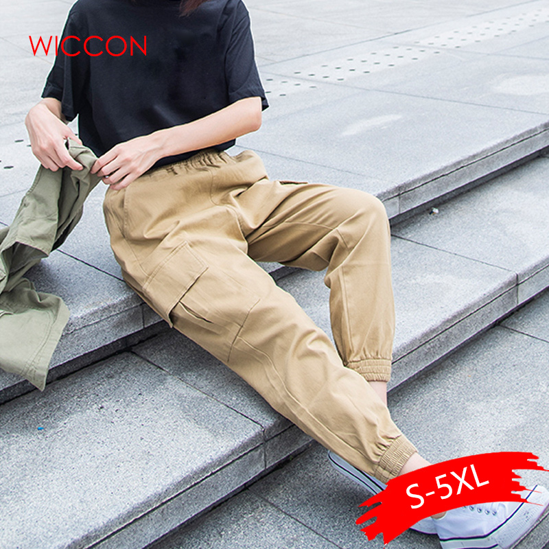 Plus Size 5XL Cargo Pants For Women Solid Loose Big Pockets Sweatpants Casual BF Ankle-Length Trousers Female Pants