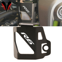 For Yamaha yzf r6 YZF R6 2010 2021 2020 Motorcycle Rear Brake Fluid Cylinder Protector CNC High Quality Oil Cap Cover