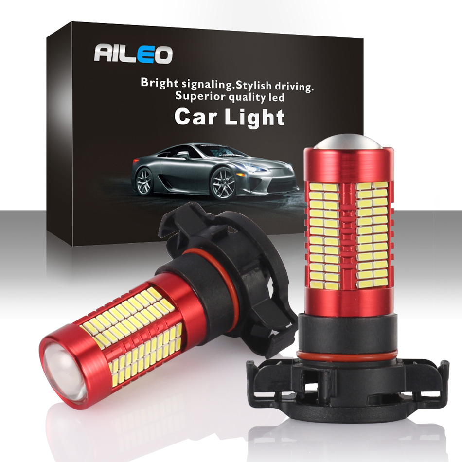 AILEO Super high brightness Error Freecanbus PS24W LED PSX24W 5202 5201 h16(eu) 5205 9009 PS19W High Power Car Fog Light Bulbs(China)