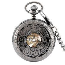 Nova chegada requintado roda de engrenagem oco bolso relógio mecânico fob relógios mão vento venda quente presente das mulheres dos homens com corrente relógio