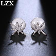 Женские серьги гвоздики lzx модные вечерние из белого золота