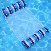 PVC Wasser Hängematten Liege Streifen Mesh Aufblasbare Schwimm Betten Stuhl Luft Matratze Outdooor Schwimmen Matte Kissen