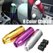 8 цветов на выбор Универсальная автомобильная алюминиевая ручная
