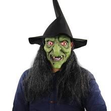 Жуткий страх маска для костюма взрослых Вечеринка ужас реквизит
